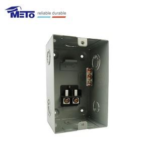 MTSD1-2-S